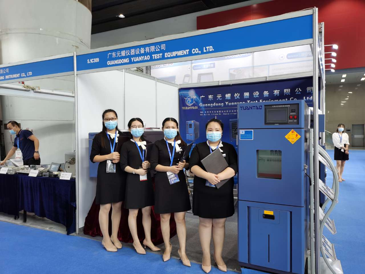 2020 Guangzhou Exhibition-World battery industrial Expo