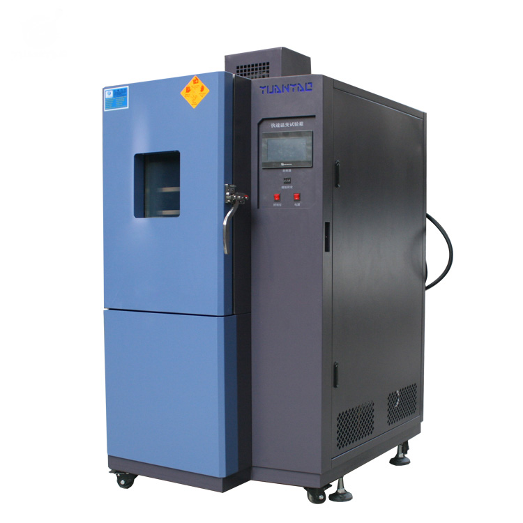 80L Programmable ESS Chamber