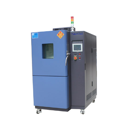 Fast Temperature Change Test Chamber for Aerospace Research